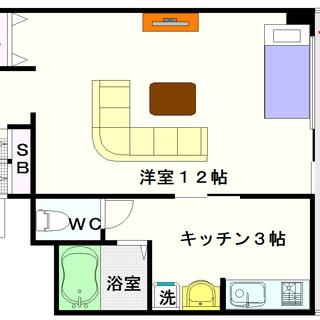 【KSプラザ】1Kタイプ!コンクリ打ちっぱなしのオシャレマンション☆