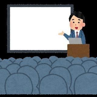 ★プログラミング教育★丁寧に分かりやすく教えます★