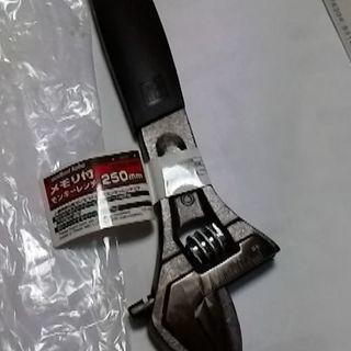 安いですよ!!新品 メモリ付モンキーレンチ 250mm ク…