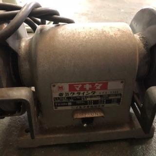 中古品 マキタ 電気グラインダー モデル9306