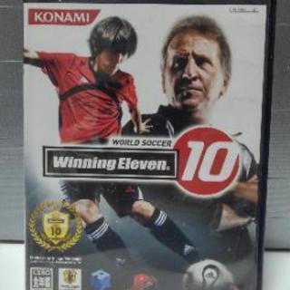 PS2 ワールドサッカーウイニングイレブン10