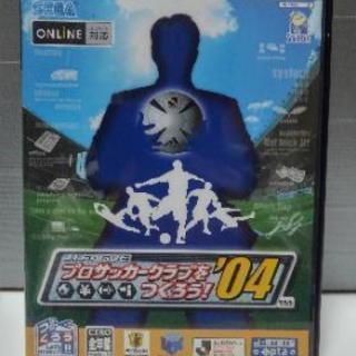 PS2 J.LEAGUE プロサッカークラブをつくろう ! '04