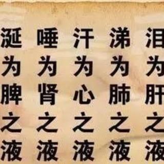 中国語講座 初心者から上級者まで 予約制ネイティブ講師 1コマ50分 − 大阪府
