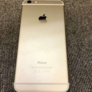 iPhone 6 Plus Gold 64 GB Softbank - 安城市
