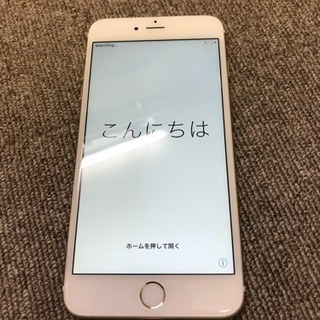 iPhone 6 Plus Gold 64 GB Softbankの画像