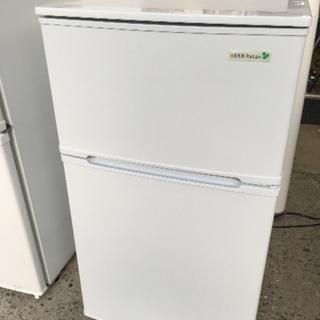 2016年製  山田電機  90L 冷凍冷蔵庫