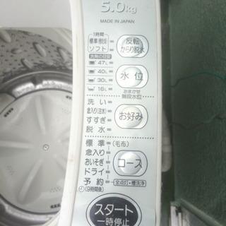 洗濯機、売ります