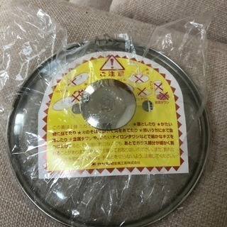 アサヒ軽金属♫鍋蓋  22センチ