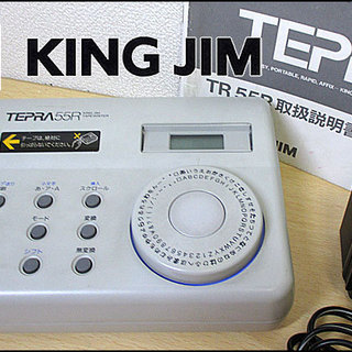 ◇KING JIM キングジム◇TEPRA テプラ TR 55R...