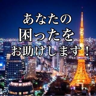 ●引越しまだまだできます!神奈川 東京 長距離などなど