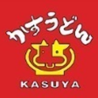 東京競馬場内(かすうどん)(ぼっかけ)牛スジ丼のお店です!
