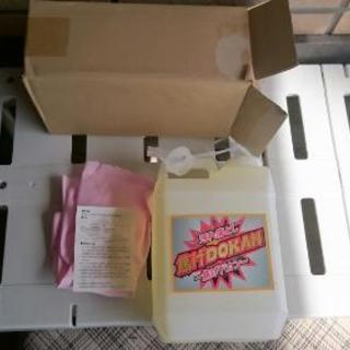 これからの季節に、業者使用洗剤
