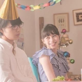 9/18(火)映画『3D彼女 リアルガール』観ましょー(^ ^)