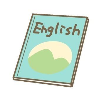 ネイティブ講師+日本人で英会話を教えます!安く、初心者も安心