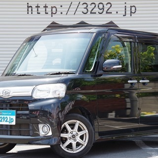 タント G自社ローン専門店!