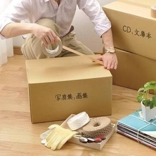 ☆1日3時間〜 簡単な梱包作業☆