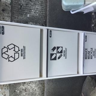 3段リサイクルボックス  300円