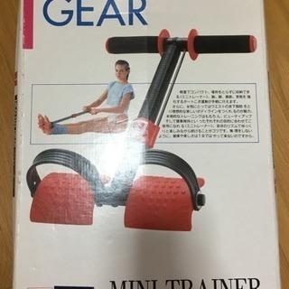 【値下げ】トレーニング器具