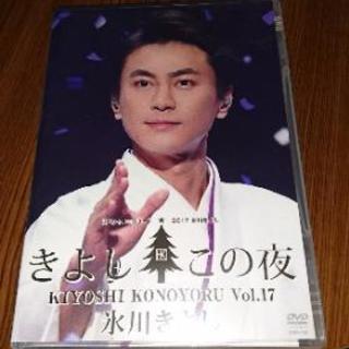 氷川きよし DVD  - 市原市