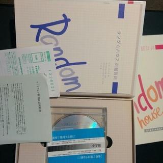 ランダムハウス英語辞典 第二版 CD-ROM版 小学館