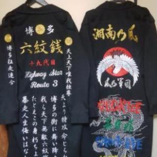 卒ラン、特効服刺繍専門店☆