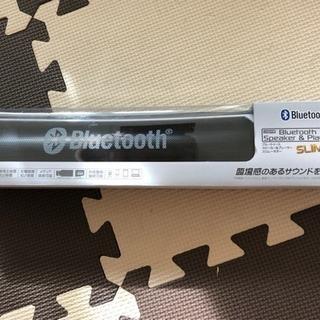 お値下、Bluetoothスピーカー 新品