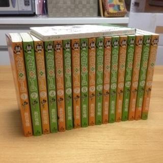 クロスゲーム 全17巻 初版限定 全カラーイラスト集付き