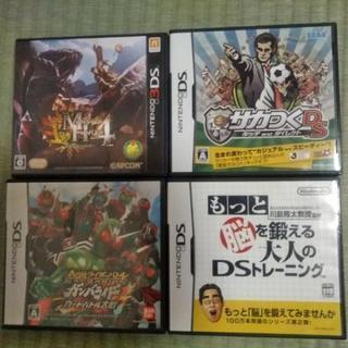 DSソフト 8本セット