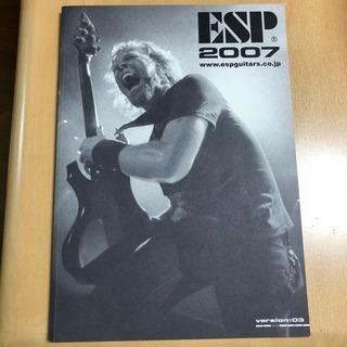 2007年ギターベースカタログ☆ラルクナイトメアガゼットアルフィー