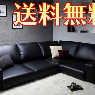 ☆全国送料無料☆ロワード【LOWARD】モダンなデザイン!レザー...