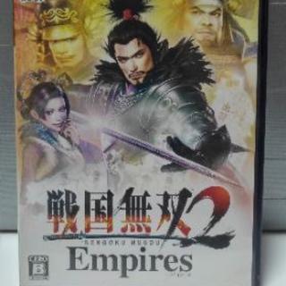 PS2 戦国無双2 Empires