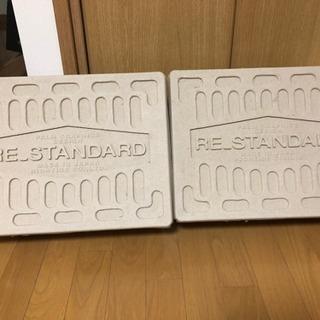 RE STANDARD(リスタンダード)モールデッドパルプボック...