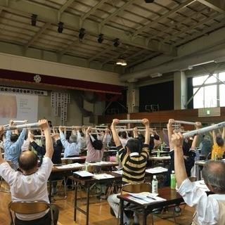 新聞棒ストレッチ&背伸ばし体操講座 − 愛媛県