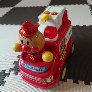 値下げしました!アンパンマン消防車 おもちゃ 車