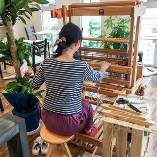 立川工芸カフェ 機織り体験 秋の新色でお楽しみください