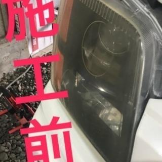 ヘッドライト磨きします(●´ω`●)