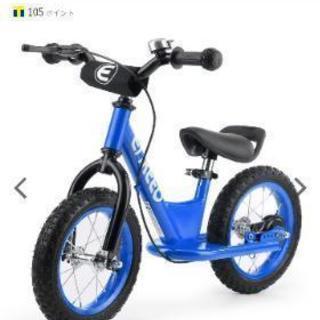 enkeeo ペダルなし自転車 キック バランス ランニングバイク...