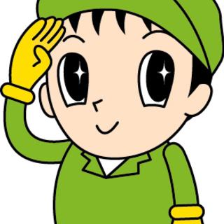 日払い引越アシスタント急募!!