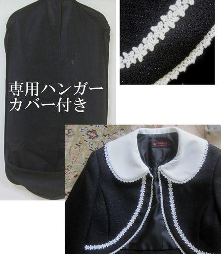 0930a1d9c1b39 新品12000円 120㎝フォーマルスーツ 女の子 七五三入学式 (ぽちこ) 横芝 ...