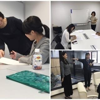 【信頼印象力検定 3級】9月24日 県内カルチャーセンターにて開催‼︎