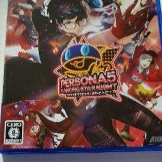 PS4 ペルソナ5 ダンシングスターナイト