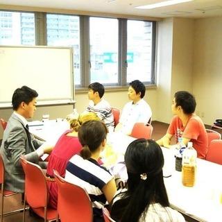 〈学生無料〉第34回ユメジツ異業種交流会@岡山勉強会