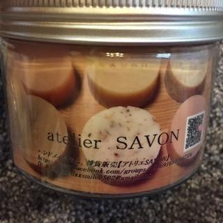 ◆atelier SAVON◆手作り雑貨石鹸セット◆