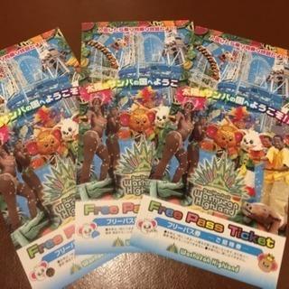 鷲羽山ハイランド チケット3枚セット