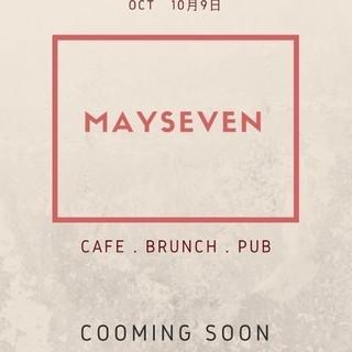 10月オープン!カフェー『MAY SEVEN』のスタッフ大募集‼