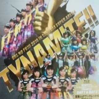 TYNAMITE!!やっぱりライブスタフェス2016!