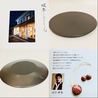 坂本これくしょん 皿