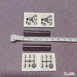 ハイブリッド車 シフトノブ変換アダプター2種類です。どちらかを選...