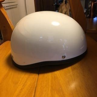 商談中 ヘルメット 半キャップ 美品
