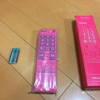 東芝純正・REGZAリモコン・非売品限定色ピンク・新品箱入りです